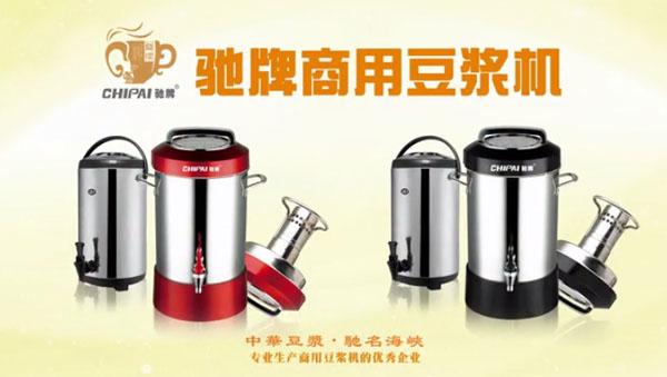 商用豆浆机怎么用?