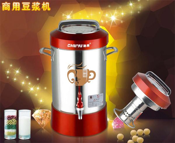 多功能商用豆浆机怎么用?