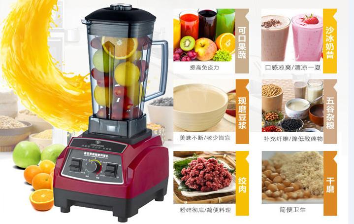 竞博C14沙冰机的八大卖点及食谱制作